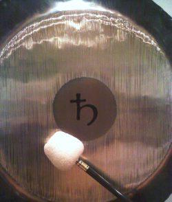Healing Symphonic Gong Bath
